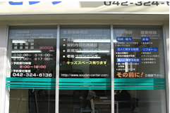 nagare003